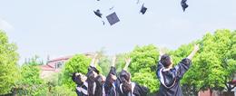 2021MPAcc专业目录想宽裕:中国传媒大学2021年MPAcc硕士研究生招生专业目录