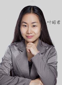 社科赛斯数学名师叶昭君