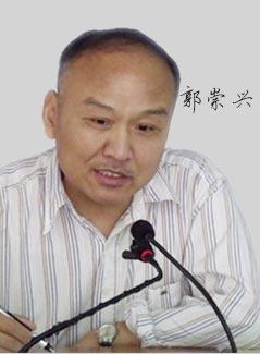 社科赛斯英语名师郭崇兴