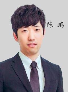 社科赛斯英语名师陈鹏