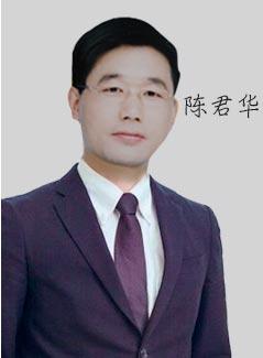 社科赛斯写作名师陈君华