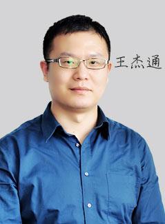 社科赛斯数学名师王杰通