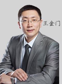 社科赛斯逻辑名师王金门