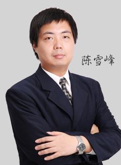 社科赛斯写作名师陈雪峰