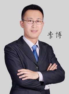 社科赛斯英语名师李博