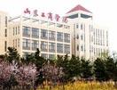 山东工商学院2016年MPACC复试通知