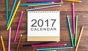 2017年192所MPAcc院校初试成绩查询