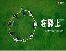 北京工商大学2019年MPAcc招生简章