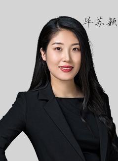 社科赛斯数学老师毕苏颖