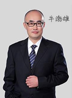 社科赛斯逻辑老师牛渤雄