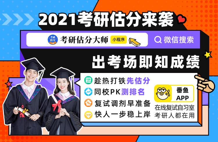 https://mk.yanxian.org/estimate/index/index/qd=mpacc_news