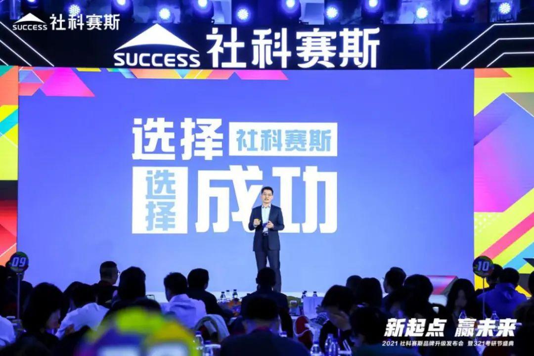 成功的核心方法,在于持续的服务——专访社科赛斯总裁、党支部书记李发进